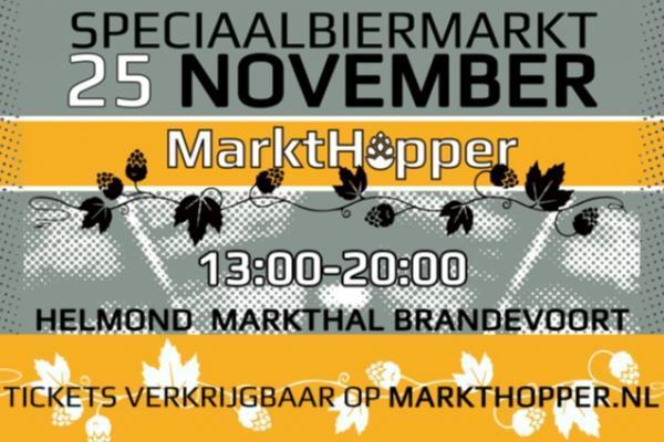 Markthopper 2017