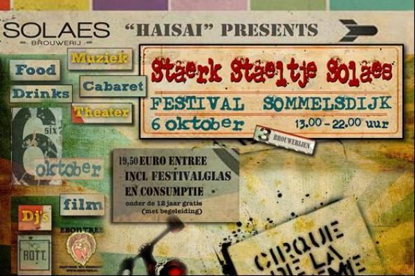 Staerk Staeltje Solaes