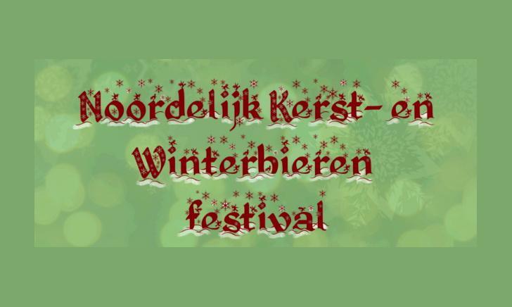 Noordelijk Kerst en Winterbierenfestival