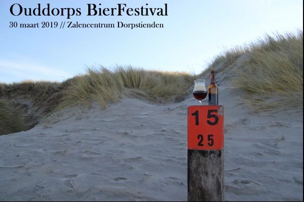 Ouddorps BierFestival