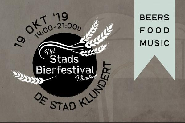 Het Stads Bierfestival