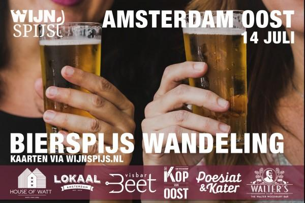 BierSpijs Wandeling Amsterdam Oost