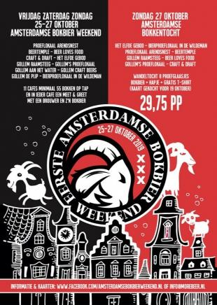 Amsterdams bokbier weekend