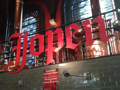 Jopenkerk Brouwerij bezoek