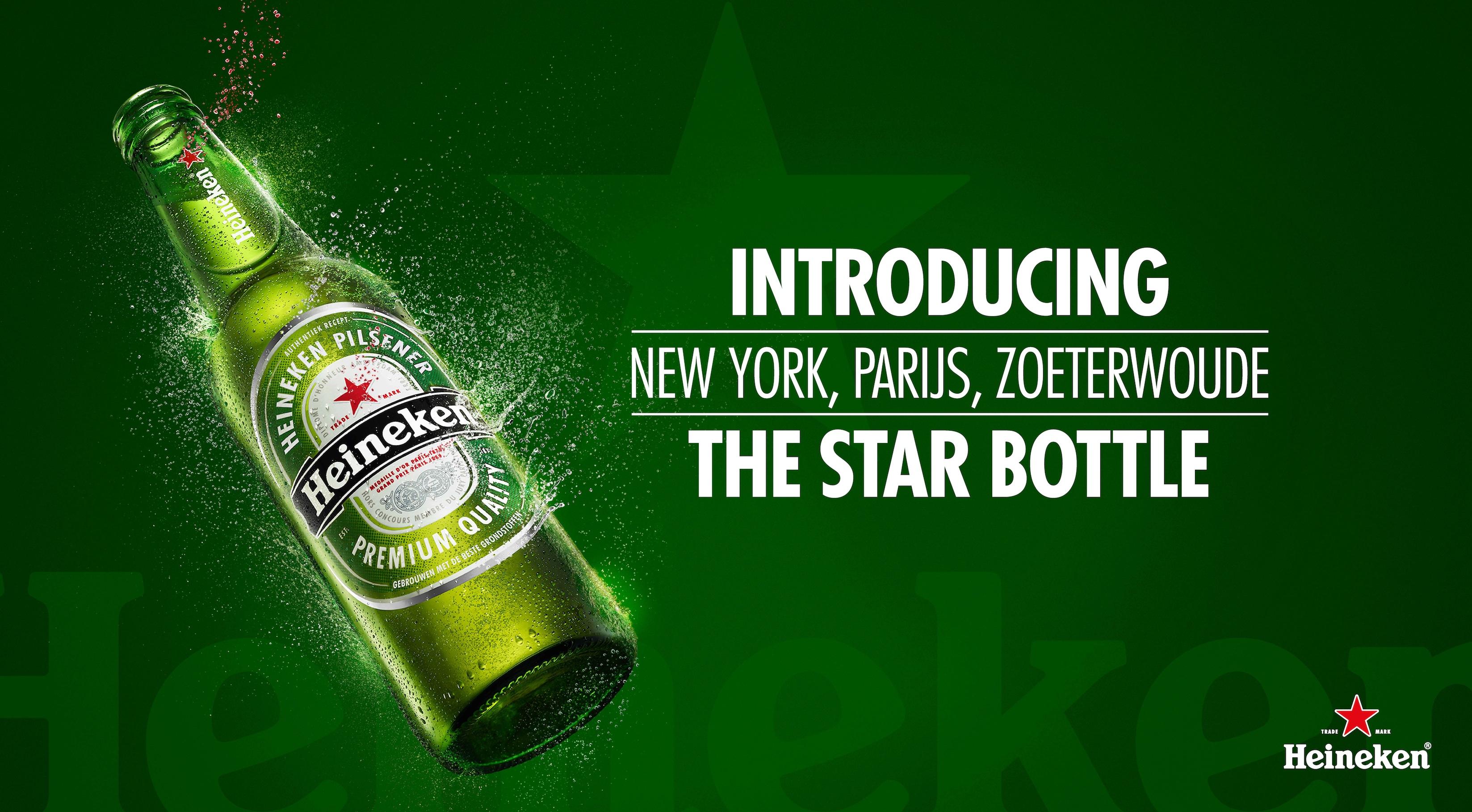Heineken lanceert 'Star Bottle'   biernet nl