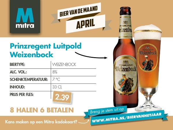 Prinzregent Luitpold Bier
