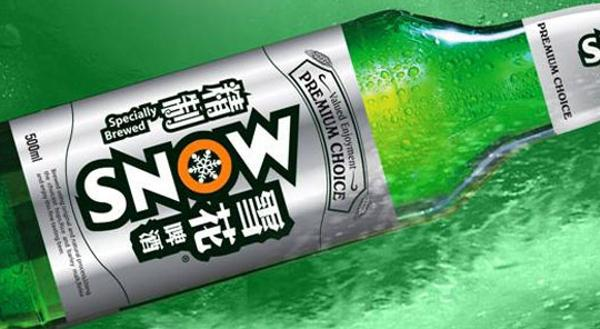 Snow: Chinees bier