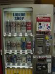 Bierautomaat Japan