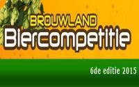 Brouwland Biercompetitie 2015 winnaars