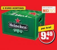 Heineken aanbieding bij Hoogvliet