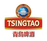 Tsing Tao Bier Logo