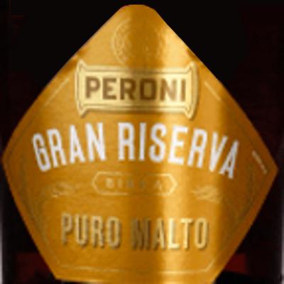 Peroni Gran Riserva Puro Malto logo