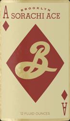Sorachi ACE logo