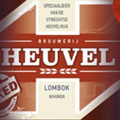 Brouwerij Heuvel logo