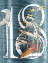 Hoop 1862 logo