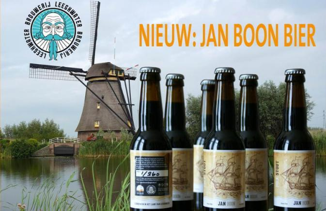 Jan Boon Milk Stout logo