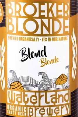 logo van het bier broeke blonde