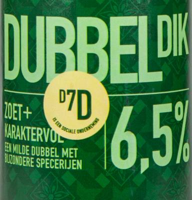 Dubbel+Dik logo