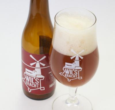 Bastion van Wilskracht Stadsbrouwerij
