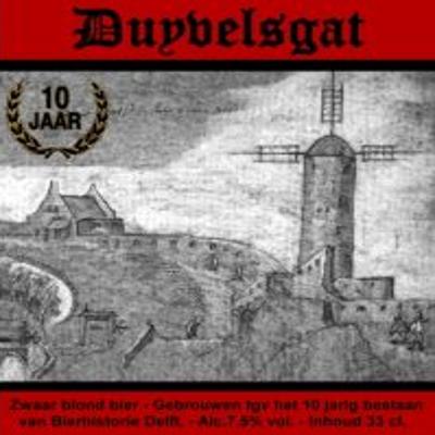 Jubileumbier Bierhistorie Delft