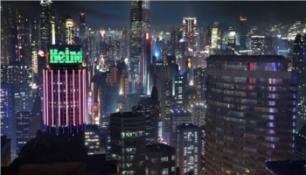 Heineken campagne: Cities of the World