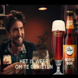 Grolsch commercial