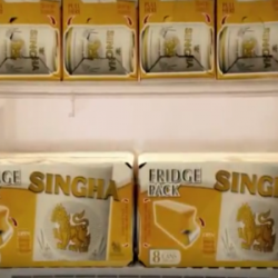 The new Fridge Pack commercial van Singha Beer