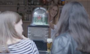 Heineken BLADE bij Proefwerk amsterdam
