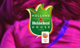 Holland Heineken House 2018