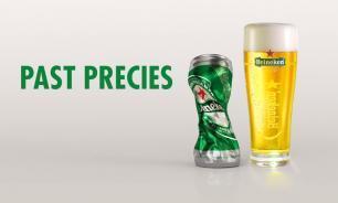 Heineken blikje van 25cl