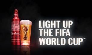Budweiser WK 2018 reclame