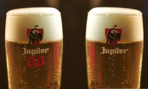 Jupiler en Jupiler 0.0