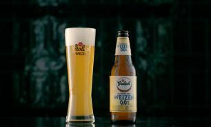 Grolsch alcoholvrije Weizen flesje en glas