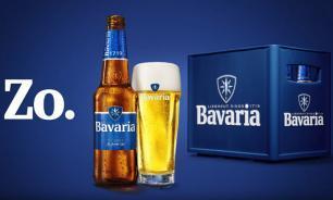 Bavaria design vernieuwd