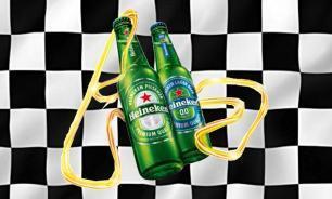 Heineken Zandvoort Grand Prix